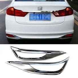 Honda ホンダ グレイス ハイブリット GRACE GM4 GM5 GM6 GM9 アフォグ ランプ ガーニッシュ ライト カバー ワイドタイプ メッキ フレーム アクセサリー パーツ 外装 2P 送料無料