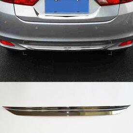 Honda ホンダ グレイス ハイブリット カスタム パーツ アクセサリー GRACE GM4 GM5 GM6 GM9 リア リップ スポイラー ガーニッシュ フロントバンパーガーニッシュ 外装 1P 送料無料