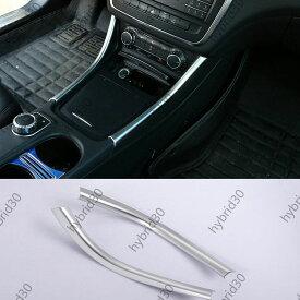 新型 BENZ AMG メルセデス ベンツ GLAクラス CLAクラス Aクラス 用 センターコンソール 内装ドレスアップパーツ 左右set 2P 内装 パーツ 傷予防