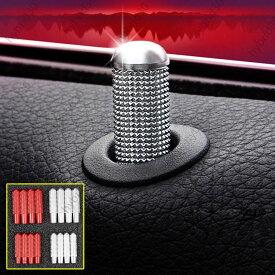 メルセデスベンツ A B C E GLS GLE GLA GLK GLS ML GL CLA クラス ドアロックピン などに アルミ製 ドア ロック ピン メルセデスベンツ ベンツ 4P 送料無料