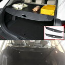 toyota 新型 RAV4 50系 2019年04月-現行 ラブ4 カバー トランク 用 ロールシェード ラゲージ収納 ラゲッジ ロールシェ…