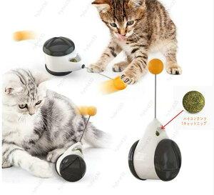 猫 おもちゃ 猫じゃらし タンブラー 玩具車 自動 ネコ おもちゃ 猫のおもちゃ ペットねこ おもちゃ ボ一ル 自動回転 一人遊び ストレス解消 運動不足 解消 知育玩具 安全素材 ホワイト【送料