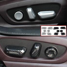 レクサス 新型ES 10系 LEXUS 300h 傷予防 ハイブリット 座席 調整 調整 インテリアシートスライダーカバー シルバー 1セット(6個) カスタム アク 内装 送料無料