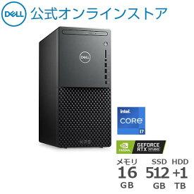 【7/30はP10倍!】Dell公式直販【受注生産】デスクトップパソコン 新品 Windows10 プラチナプラス XPS (8940)GTX1650 SUPER搭載 Intel 第11世代 Core i7 (16GB 大容量メモリ/512GB SSD+1TB HDD/ブラック/1年保証)