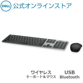 Dell ワイヤレスキーボード マウス セット bluetooth KM717[新品]