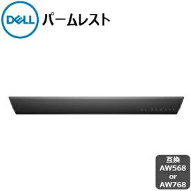Dell Alienware ゲーミング・パーム・レスト: AW168[新品]