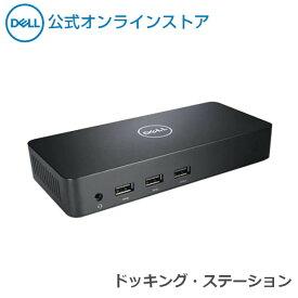 Dell ドッキング・ステーション - USB 3.0(D3100)[新品]