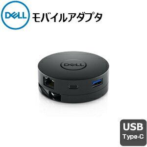 Dell USB-CモバイルアダプタDA300[新品]