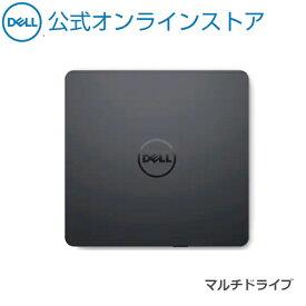 【5/15はP10倍!】Dell公式直販 USB薄型DVDスーパーマルチドライブ 新品 DW316(1年保証)