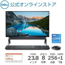 【6/15はP10倍!】Dell公式直販【国内在庫】フレームレスデスクトップ Office付き 新品 Windows10 プレミアム Inspiron 24 5000 (5400) Intel 第11世代 Core i5 (23.8インチFHD/8GB メモリ/256GB SSD+1TB HDD/ブラック/Office Home&Business/1年保証)