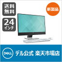 Dell Inspiron 24 5000 デスクトップ プレミアム・Office付