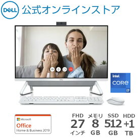 【店内全品P10倍!】Dell公式直販【国内在庫】フレームレスデスクトップ Office付き 新品 Windows10 プラチナ Inspiron 27 7000(7700)Intel 第11世代 Core i7(27.0インチFHD/8GB メモリ/512GB SSD+1TB HDD/シルバー/Office Home&Business/1年保証)