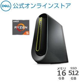 【3/10はP10倍!クーポン最大25,000円OFF(3/30まで)】Dell公式直販 【受注生産】ゲーミングPC デスクトップ 新品 Windows10 カスタマイズ Alienware Aurora R10 AMD Ryzen 5 5600X (16GB 大容量メモリ/512GB SSD/ダークグレー/1年保証)