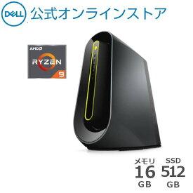 【3/10はP10倍!クーポン最大25,000円OFF(3/30まで)】Dell公式直販 【受注生産】ゲーミングPC デスクトップ 新品 Windows10 スプレマシー Alienware Aurora R10 AMD Ryzen 9 5950X (16GB 大容量メモリ/512GB SSD/ダークグレー/1年保証)
