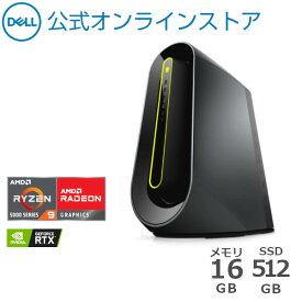 【マラソン期間中はP10倍!】Dell公式直販【受注生産】ゲーミングPC デスクトップ 新品 Windows10 スプレマシー Alienware Aurora(5950)AMD Ryzen 9 5950X(16GB 大容量メモリ/512GB SSD/ダークサイド オブ ザ ムーン(ダークグレー)/1年保証)