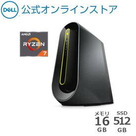 【3/10はP10倍!クーポン最大25,000円OFF(3/30まで)】Dell公式直販 【受注生産】 ゲーミングPC デスクトップ 新品 Windows10 プレミアム Alienware Aurora R10 AMD Ryzen 7 5800X (16GB 大容量メモリ/512GB SSD/ダークグレー/1年保証)