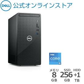 【7/30はP10倍!】Dell公式直販【受注生産】コンパクトデスクトップパソコン 新品 Windows10 プレミアム New Inspiron (3891) Intel 第11世代 Core i5 (8GB メモリ/256GB SSD+1TB HDD/1年保証)