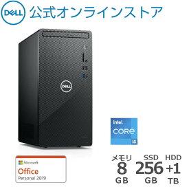 【7/30はP10倍!】Dell公式直販【受注生産】コンパクトデスクトップパソコン Office付き 新品 Windows10 プレミアム New Inspiron (3891) Intel 第11世代 Core i5 (8GB メモリ/256GB SSD+1TB HDD/Office Personal/1年保証)