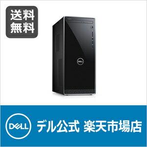 Dell Inspiron デスクトッププレミアム・Office付