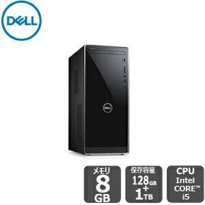 Dell Inspiron デスクトップ プレミアム・SSDデュアルドライブ