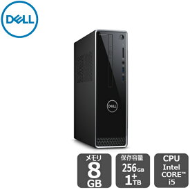 【超ポイントバック祭!期間中:ポイント最大29倍!期間限定SALE!】 Dell プレミアム(大容量SSD+HDD搭載)i5 8GB 1TB HDD 256GB SSD inspiron-3471 デスクトップ[新品]