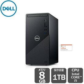 【3/5はP10倍!クーポン最大25,000円OFF(3/30まで)】Dell公式直販 【受注生産】 コンパクトデスクトップ Office付き 新品 Windows10 Inspiron Intel Core i5搭載(8GBメモリ 1TB HDD 1年保証)