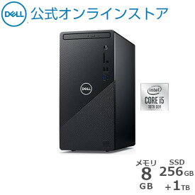 【3/5はP10倍!クーポン最大24,000円OFF(3/2まで)】Dell公式直販【国内在庫】コンパクトデスクトップ 新品 プレミアム inspiron-3881 Intel Core i5搭載(8GBメモリ 256GB+1TBHDD windows10 1年保証)