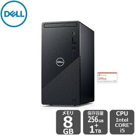 【3/5はP10倍!クーポン最大24,000円OFF(3/2まで)】Dell公式直販 【国内在庫】 コンパクトデスクトップ Office付き 新品 Inspiron スタンダード Windows10( i5 8GB 1TB 1年保証)