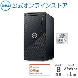 【最大25,000円OFFクーポン: 11/15 (日) 0:00〜12/12 (土) 23:59】Dell公式直販【受注生産】コンパクトデスクトップ office付き 新品 プレミアム inspiron-3881 Intel Core i5搭載(8GBメモリー 256GB windows10 1年保証)