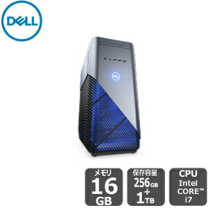 Dell Inspiron ゲーミング デスクトップスプレマシー・GTX1070搭載 VR