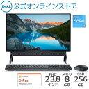 【7/30はP10倍!】Dell公式直販 【受注生産】デスクトップパソコン 一体型 Office付き 新品 Windows10 Inspiron 24 5000 (5400) Intel 第11世代 Core i3 (23.8インチFHD/8GB メモリ/256GB SSD/ブラック/Office Personal/1年保証)