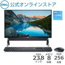 【5/15はP10倍!】Dell公式直販 【受注生産】デスクトップパソコン 一体型 新品 Windows10 スタンダード Inspiron 24 5…