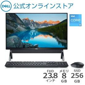 【5/15はP10倍!】Dell公式直販 【受注生産】デスクトップパソコン 一体型 新品 Windows10 スタンダード Inspiron 24 5000 (5400) Intel 第11世代 Core i3 (23.8インチFHD/8GB メモリ/256GB SSD/ブラック/1年保証)
