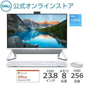 【5/15はP10倍!】Dell公式直販 【受注生産】デスクトップパソコン 一体型 Office付き 新品 Windows10 Inspiron 24 5000 (5400) Intel第11世代 Core i3 (23.8インチFHD/8GB メモリ/256GB SSD/シルバー/Office Personal/1年保証)