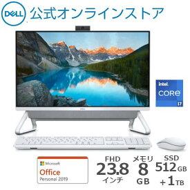 【5/15はP10倍!】Dell公式直販 【受注生産】デスクトップパソコン 一体型 Office付き 新品 Windows10 プラチナ Inspiron 24 (5400) Intel 第11世代 Core i7 (23.8インチFHD/8GB メモリ/512GB SSD+1TB/シルバー/Office Personal/1年保証)