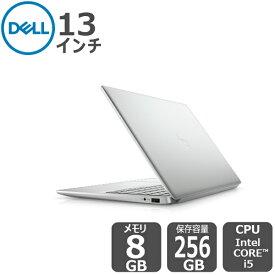 Dell【受注生産モデル】Windows10搭載 プレミアム i5 8GB 256GB SSD 13.3インチ Ins13-7391 ノートパソコン[新品・1年保証]