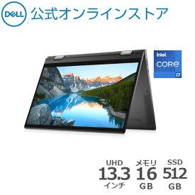 【4/10はP10倍!】Dell公式直販 【受注生産】 2-in-1 ノートパソコン 新品 Windows10 プラチナ Inspiron 13 7000 (7306) Intel第11世代 Core i7 (13.3インチUHD 16GB 大容量メモリ/512GB SSD/エレメントブラック/1年保証)