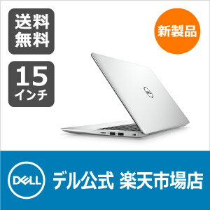 Dell New Inspiron 13 5000ノートパソコン スタンダード Office付