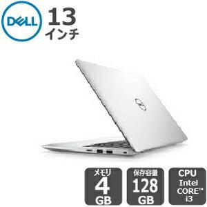 期間限定SALE!【2/18 (月)までの特別価格】Dell Inspiron 13 5000ノートパソコン スタンダード Office付