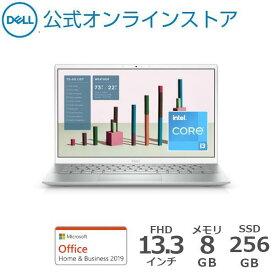 【4/10はP10倍!】Dell【国内在庫】ノートパソコン Office付き 新品 Windows10 スタンダード Inspiron 13 5000 (5301) Intel 第11世代 Core i3 (13.3インチFHD/8GB メモリ/256GB SSD/プラチナ シルバー/Office Home&Business/1年保証)
