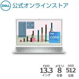【4/10はP10倍!】Dell公式直販 【受注生産】ノートパソコン 新品 Windows10 プラチナ Inspiron 13 5000 (5301) Intel 第11世代 Core i5 (13.3インチFHD/8GB メモリ/512GB SSD/プラチナ シルバー/1年保証)