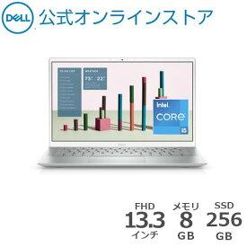 【4/10はP10倍!】Dell公式直販 【受注生産】ノートパソコン 新品 Windows10 プレミアム Inspiron 13 5000 (5301) Intel 第11世代 Core i5 (13.3インチFHD/8GB メモリ/256GB SSD/プラチナ シルバー/1年保証)