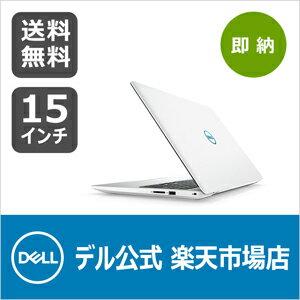 期間限定SALE!【12/17 (月) までの特別価格】 Dell G3 15 ノートパソコン プラチナ・128GB PCIe SSD+1TB HDD・GTX 1050 Ti 搭載・Office付(即納モデル)