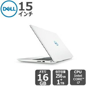 Dell G3 15 プラチナ・大容量SSD+HDD・GTX 1050 Ti 搭載