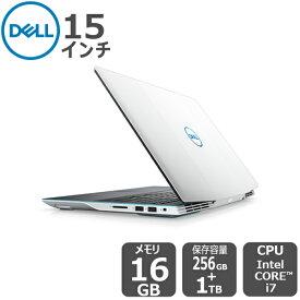 Dell 秋季限定モデル【短納期】プラチナ(大容量メモリー・GTX1650搭載・Office Home&Business 付き)i7 16GB 1TB HDD+256GB SSD 15.6インチFHD g-series-15-3590 ノートパソコン[新品]