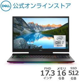 【4/10はP10倍!】Dell公式直販 【受注生産】 ゲーミングPC ノート 新品 Windows10 プラチナ Dell G7 17 (7700) Intel 第10世代 Core i7 (17.3インチFHD 16GB 大容量メモリ/512GB SSD/ブラック/1年保証)