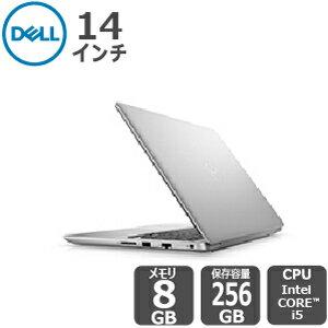 期間限定SALE!【3/26 (火)までの特別価格】Dell Inspiron 14 5000 ノートパソコン プレミアム (短納期モデル) プラチナシルバー ー新品ー
