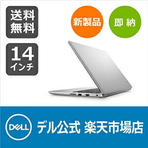 期間限定SALE!【12/17 (月) までの特別価格】 Dell New Inspiron 14 5000 プレミアム Office (即納モデル)
