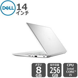 Dell 【国内在庫モデル】Windows10搭載 プレミアム Office Home& Business 2019 付き i5 8GB 256GB SSD 14インチ inspiron-14-5490 ノートパソコン[新品]
