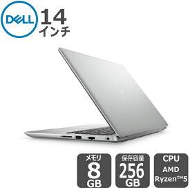 Dell【受注生産モデル】Windows10搭載 プレミアム Office Personal 2019付き AMD Ryzen5 8GB 256SSD 14.0インチ FHD Inspiron-14-5485 ノートパソコン[新品]